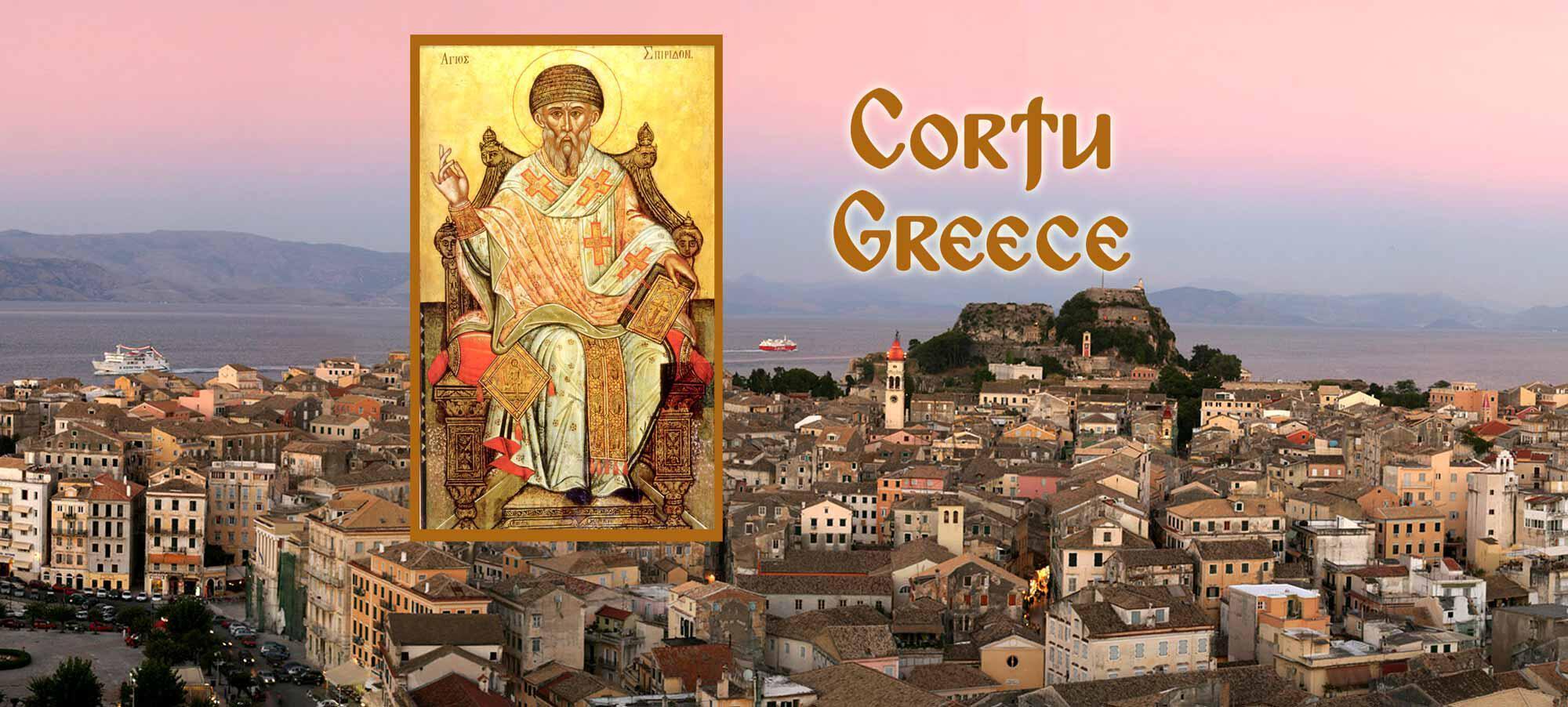паломнические туры в Грецию, паломнические туры Корфу