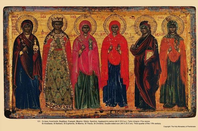 Экскурсия. Православный остров Корфупод покровительством Святителя Спиридона. 5-6 часов